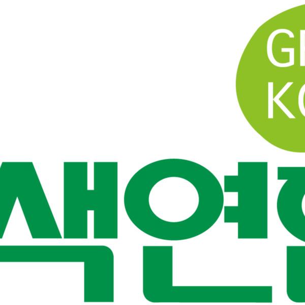 녹색연합.png