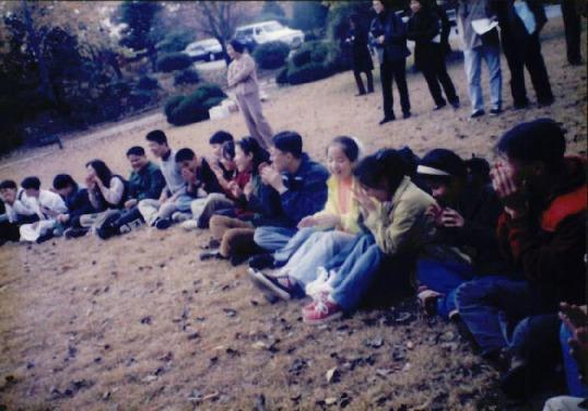 1999.11.10 시각장애인 자연환경 체험 한마당 17