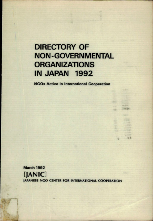 DIRECTORY OF NON-GOVERNMENTAL ORGANIZIATIONS IN JAPAN 1992