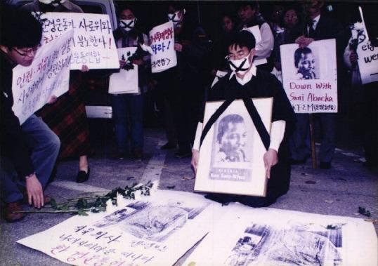 사로위와 처형에 대한 나이지리아 대사관 시위