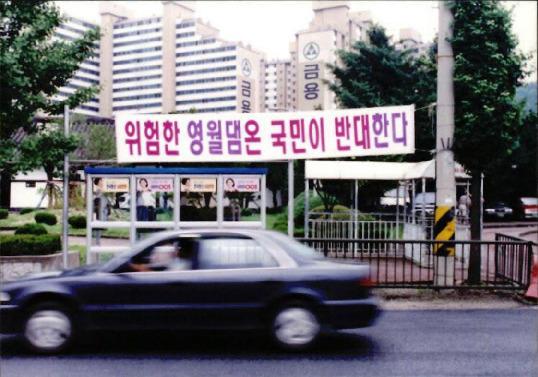 영월 동강 16