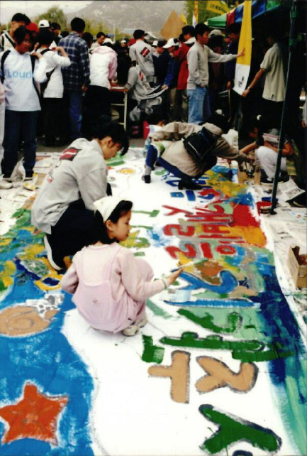 한강살리기 시민대회(98.10.31) 9