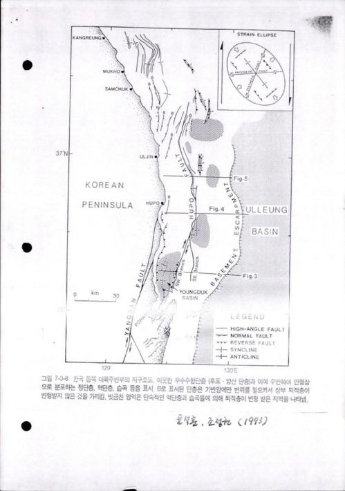 [한국 동쪽 대륙주변부의 지구조도]