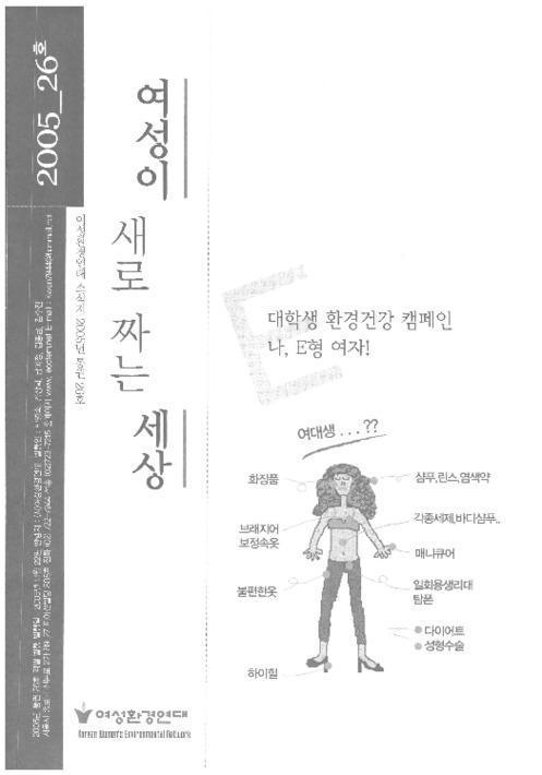 통권26호 2005년