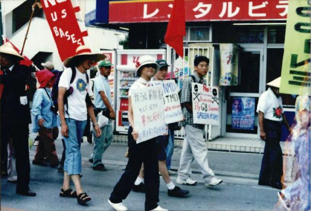 일본 집회 군기지 반대 2