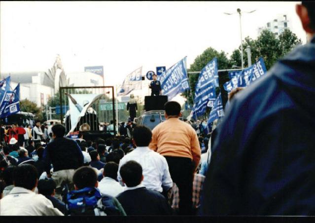 아셈회의 반대 서울시민 행동의 날 2000.10 1