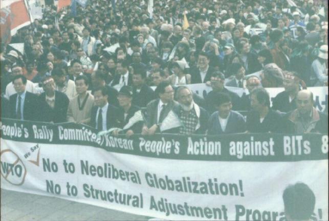 아셈회의 반대 서울시민 행동의 날 2000.10 14