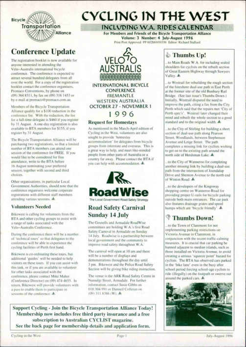 외국 자전거 팜플렛 #5