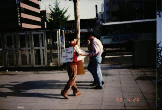 반핵운동 관련 사진 13