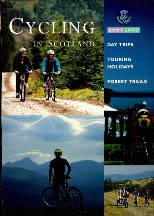 외국 자전거 팜플렛 #18