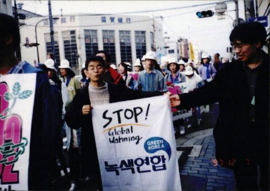 지구온난화 반대시위 및 일본 교토회의 기후변화협약 14 - 기후변화
