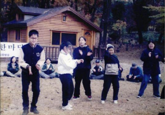1999.11.10 시각장애인 자연환경 체험 한마당 8