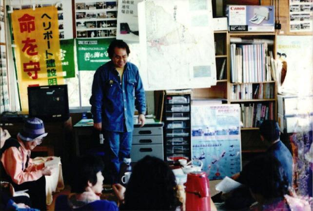 일본 집회 군기지 반대 5