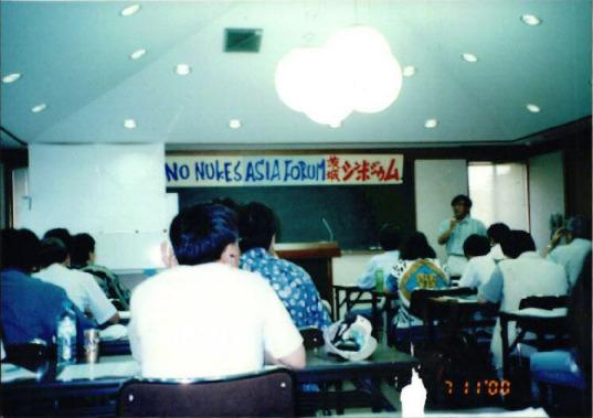 반핵아시아포럼 2000 12