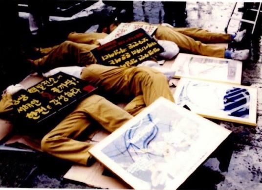 영광 핵발전소 반대 시위 현장 사진
