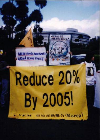 지구온난화 반대시위 및 일본 교토회의 기후변화협약 15
