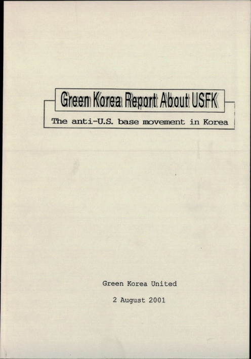 Green Korea Report About USFK