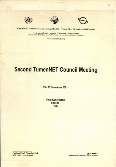 Second TumenNET Council Meeting