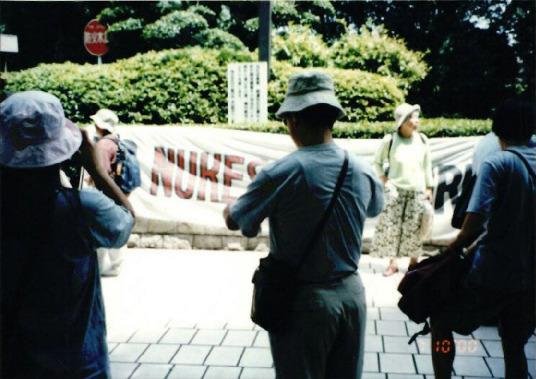 반핵아시아포럼 2000 10