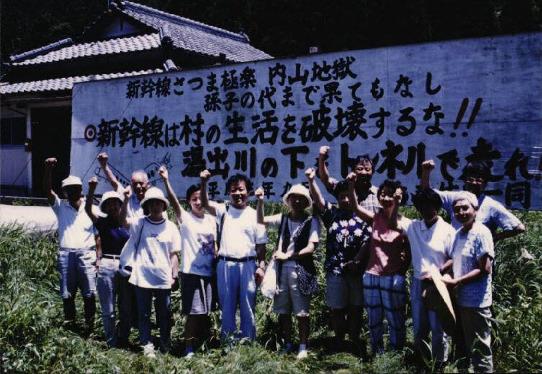 미나아타지방의 환경연합운동 활동가들