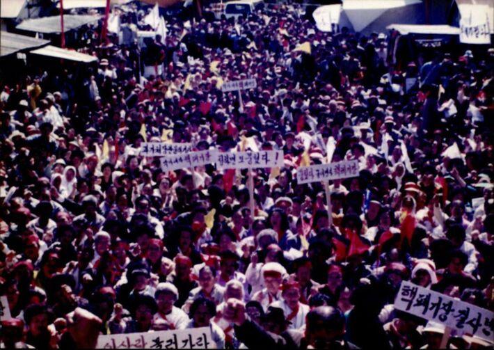 핵폐기장 반대 시위