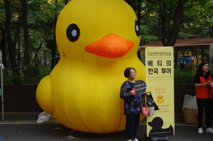 2017년 환경호르몬 저감 베티 캠페인 사진
