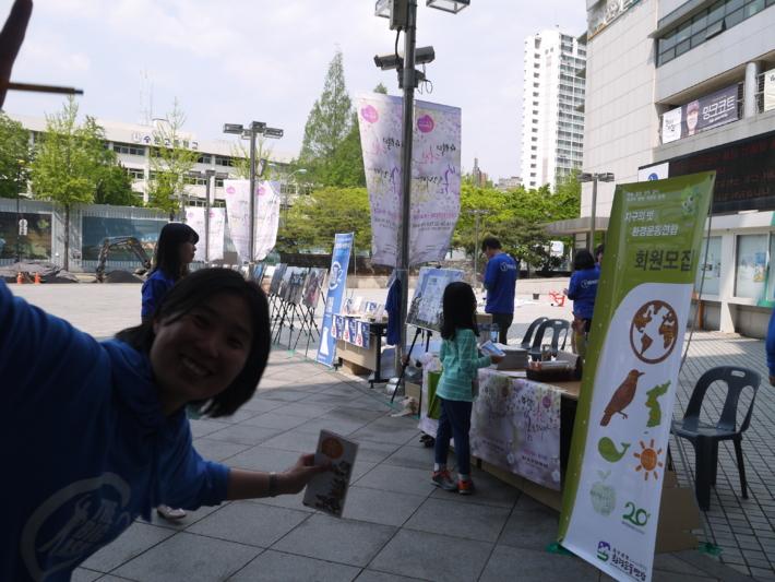 [국민이 발의하는 기후변화법 빅 애스크 Big Ask 캠페인] 2014 환경음악회 서명운동 [사진]