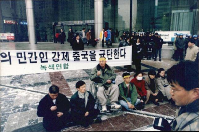 대만 핵폐기물 북한반입 저지 활동 11