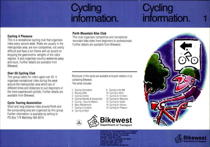 외국 자전거 팜플렛 #1
