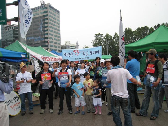 2008년 경인운하 백지화 촉구 거리행진 사진