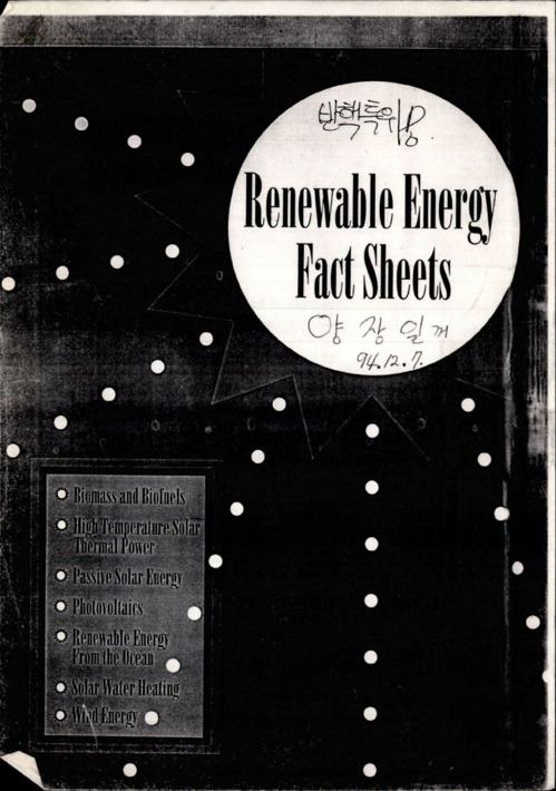 Renewable Energy Fact Sheets
