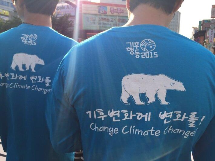[기후행동 2015] 2015 기후 여정(Climate Yatra) - 기후변화에 변화를! [활동사진]