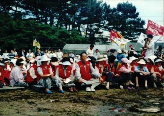 반핵운동 : 지역민과 함께하는 핵 발전소.핵 폐기장 반대운동 7