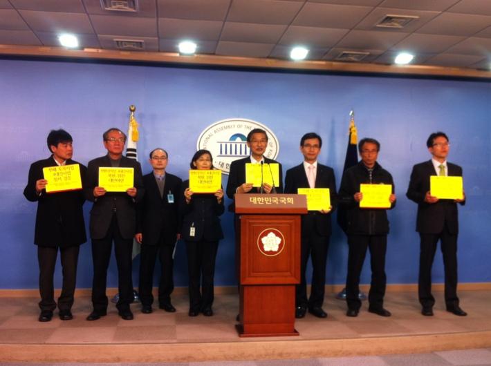 2012년 야4당과 4대강복원범국민대책위원회의 정책협약식 사진