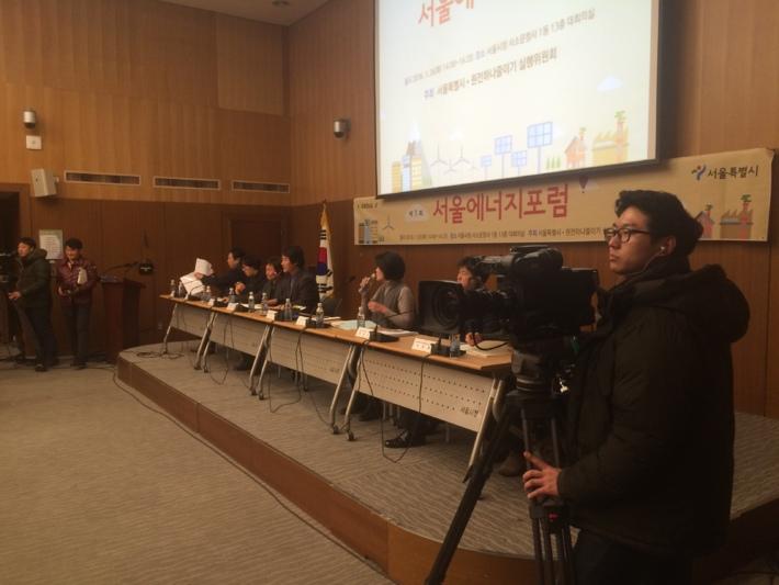 [제1회 서울에너지포럼] 파리협정의 주요 내용과 도시의 과제 [행사사진]