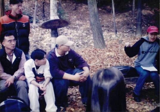 1999.11.10 시각장애인 자연환경 체험 한마당 2