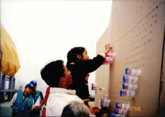 한강살리기 시민대회(98.10.31) 13