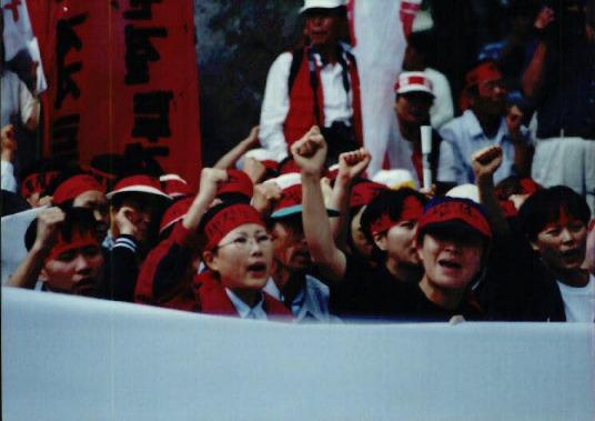 1999.1.4 신태백 변전소 건설저지 궐기대회 2
