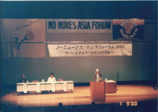 반핵아시아포럼 2000 8