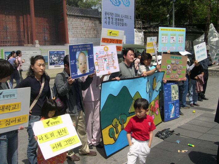 2005년 어린이 환경권 보호 캠페인 사진