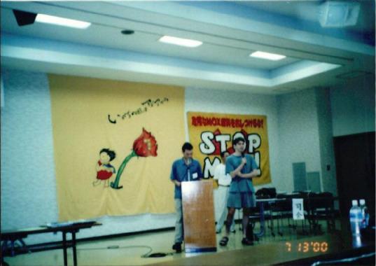 반핵아시아포럼 2000 16