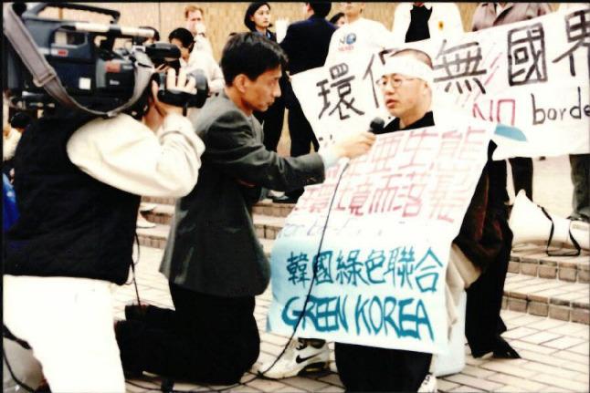 대만 핵폐기물 북한반입 저지 활동 3