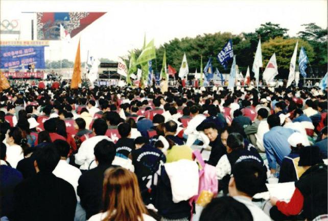 아셈회의 반대 서울시민 행동의 날 2000.10 19