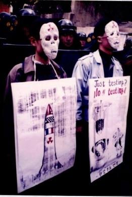 프랑스 핵실험 규탄 집회 사진