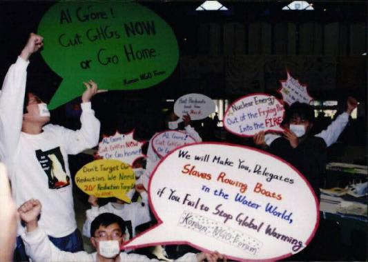 지구온난화 반대시위 및 일본 교토회의 기후변화협약 12