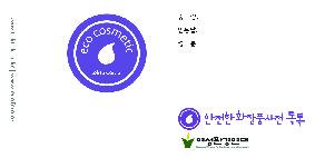 2012년 안전한 화장품 사전 톡톡