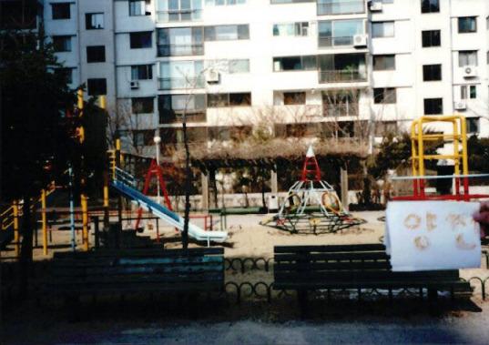 2000년 어린이 놀이터 구별 조사 11
