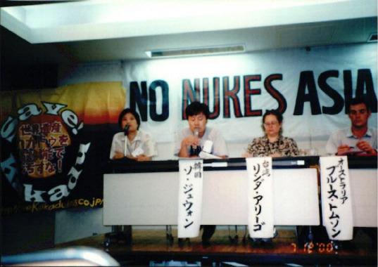 반핵아시아포럼 2000 6