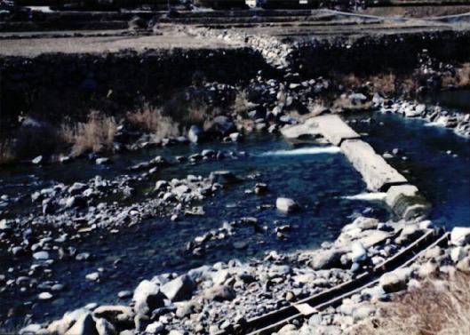 [지리산 댐 관련 사진 #2]