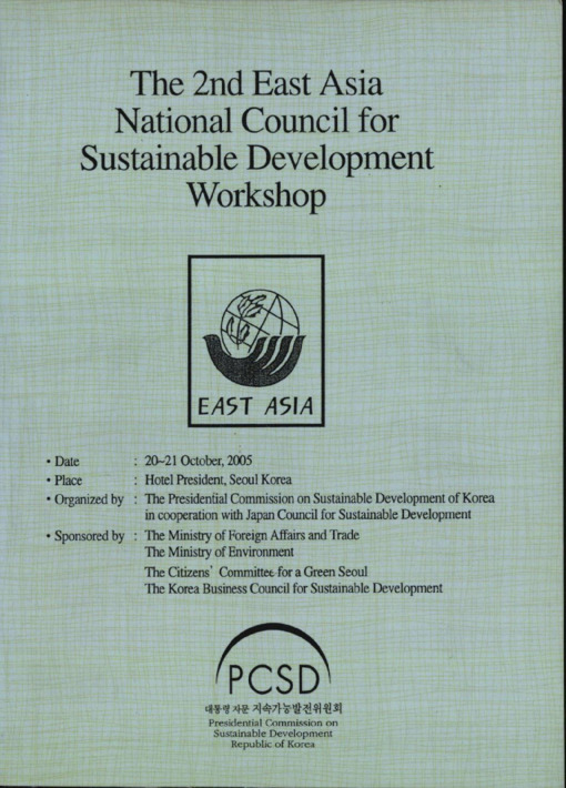 The 2nd East Asia National Council for Sustainable Development Workshop